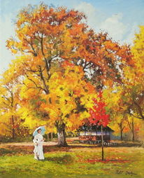 Herbst Faherty Nackt